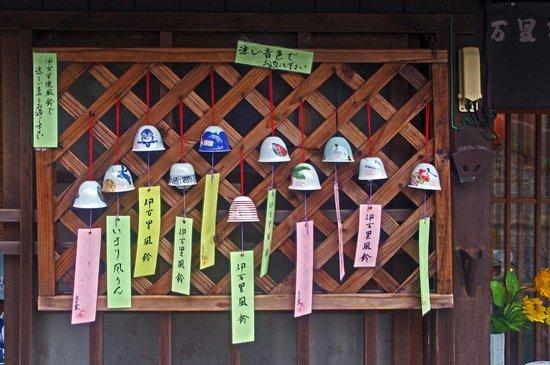 Imari Okawachiyama : Ceramic wind chimes