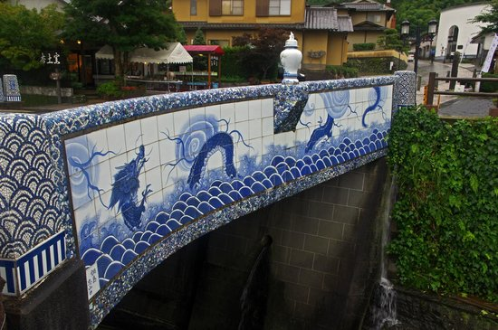 Imari Okawachiyama : Nabeshima clan kiln bridge