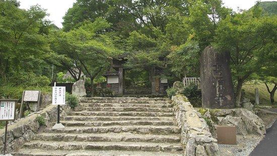 Kougenji Temple