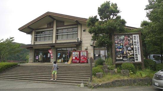 Gembudo Museum
