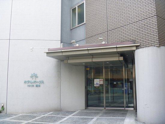 Best Western Osaka Tsukamoto: 正面入口