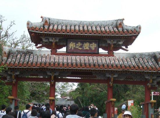 Sonohyan Utaki Stone Gate: 守禮之門の近くにあります