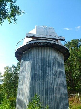 Baikal Astrophysical Observatory