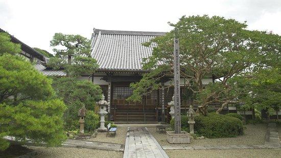 Zenkoji Temple Park