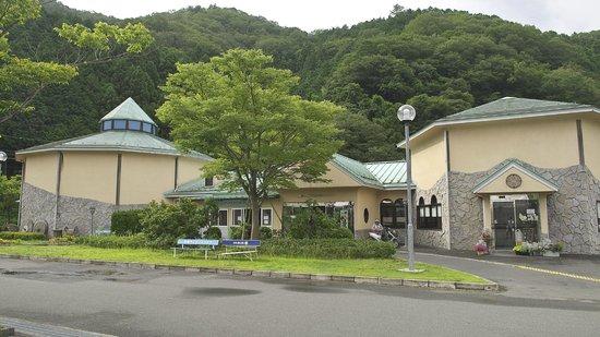 Kuromame no Yakata