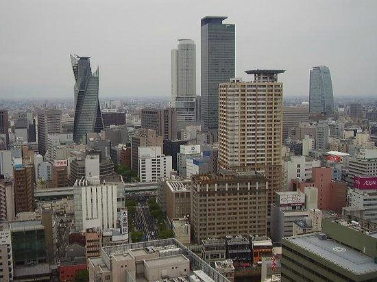 Hilton Nagoya : Nagoya station is located about where the tallest buildings are on the picture