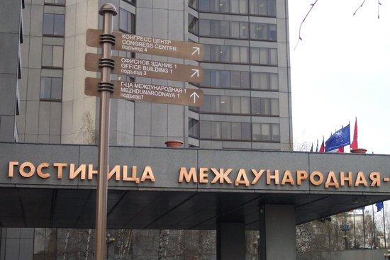Crowne Plaza Moscow World Trade Centre : Unaussprechlich .. aber buchstabenmässig erkannt