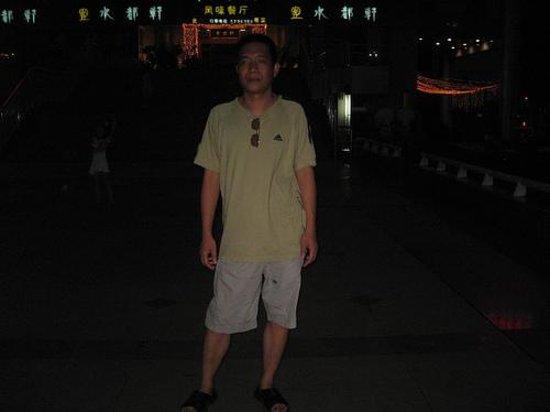 Dawang Beach Water Conservancy Scenic Spot: night street