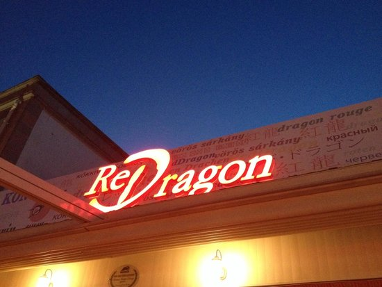 Red Dragon Chinese Restaurant : Great place