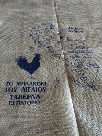 Mpalkoni tou Aigaiou: Το μπαλκονι του Αιγαιου