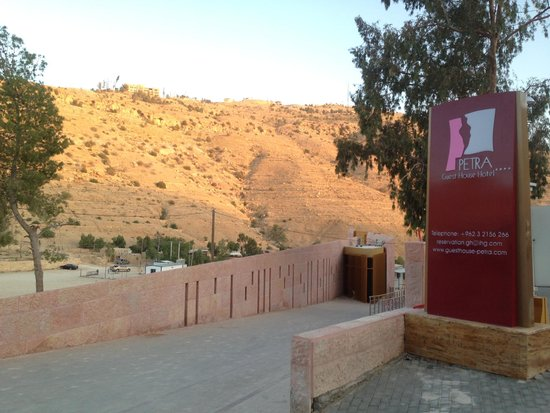 Petra Guest house Hotel: welcome sign