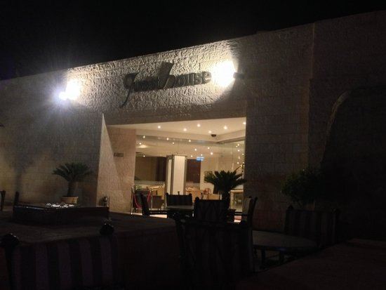 Petra Guest house Hotel: by night