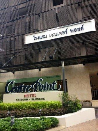 Centre Point Hotel Chidlom : Hotel Exterior