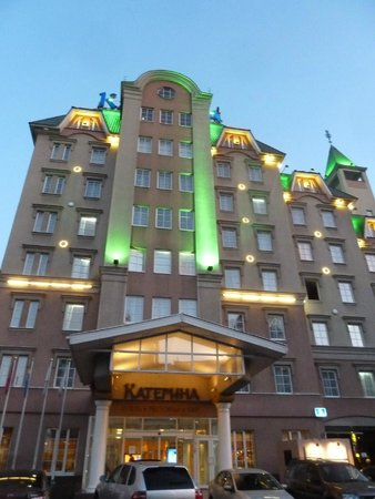 Katerina City Hotel: vistas desde la habitación