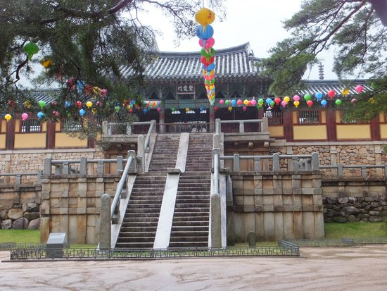 Bulguksa Temple: 石垣