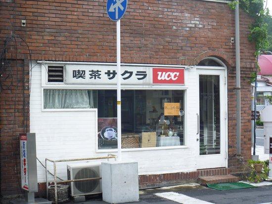 Sakura Cafe: サイドビュー(こちらにも入口)