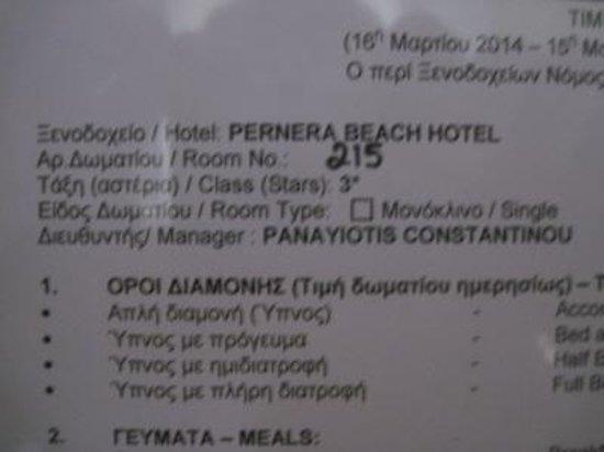 Pernera Beach Hotel: Einstufung