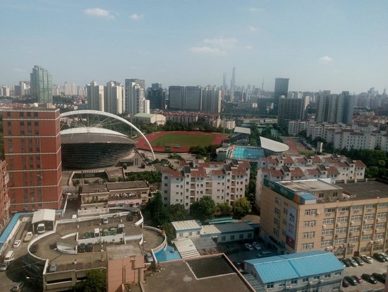 Crowne Plaza Shanghai Fudan: view from the room 16th floor