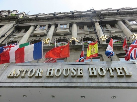 Astor House Hotel : The Hotel entrance on Huangpu Street