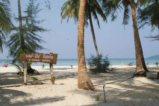 S-Beach Resort: пляж