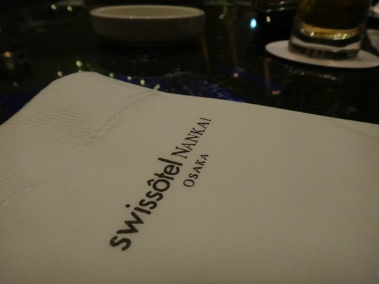 Swissotel Nankai Osaka : Menu showing the Swissotel logo