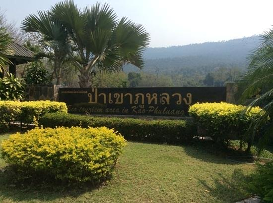 Wang Nam Khiao, Thailand: Landscape