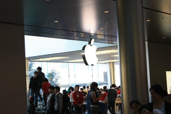 IFC mall: Apple Store