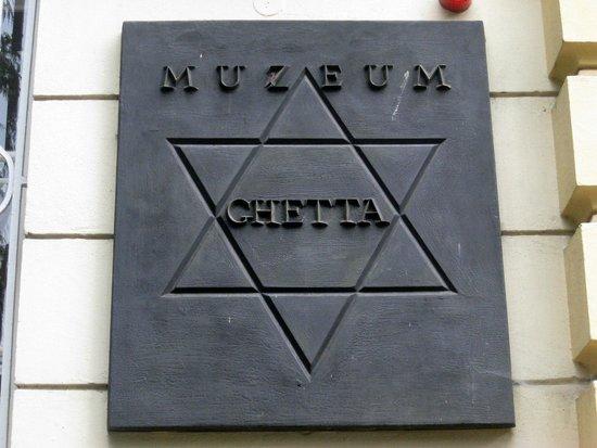 Terezin Memorial: Terezin Museum in town