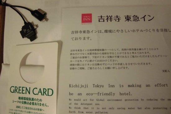 Kichijoji Tokyu REI Hotel : 携帯の充電器「便利です」