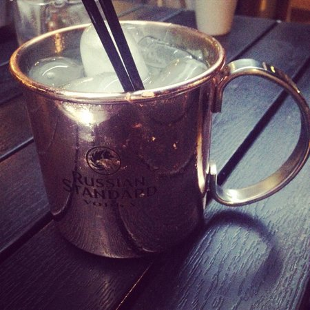 The Primrose Eatery: The Moscow Mule!