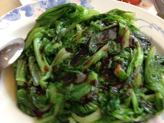 Saigon Garden: Crispy Lettuce