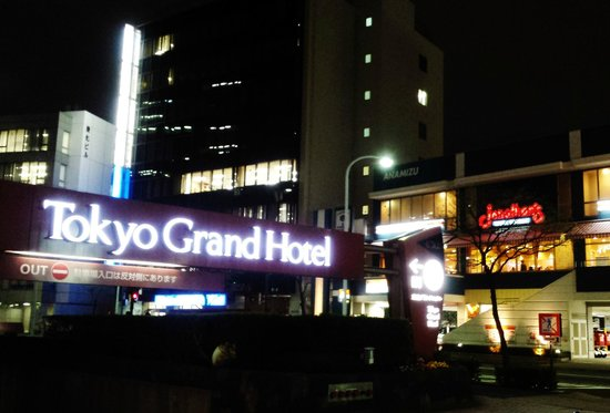 Tokyo Grand Hotel front entrance at night