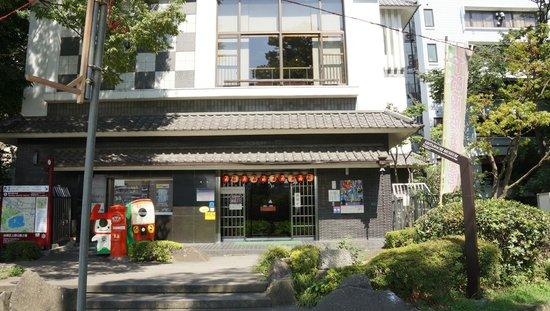 Shitamachi Museum: 下町風俗資料館