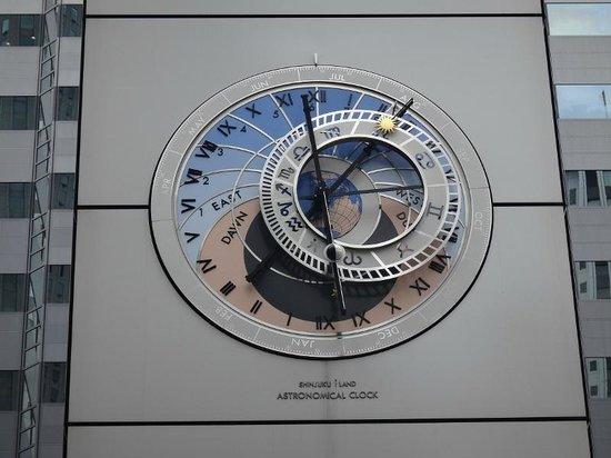 Shinjuku I Land: Clock