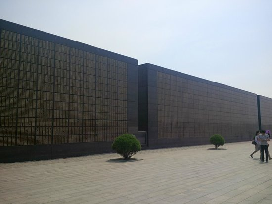 Tangshan Earthquake Memorial Hall: Memorial Wall with carved names of the dead