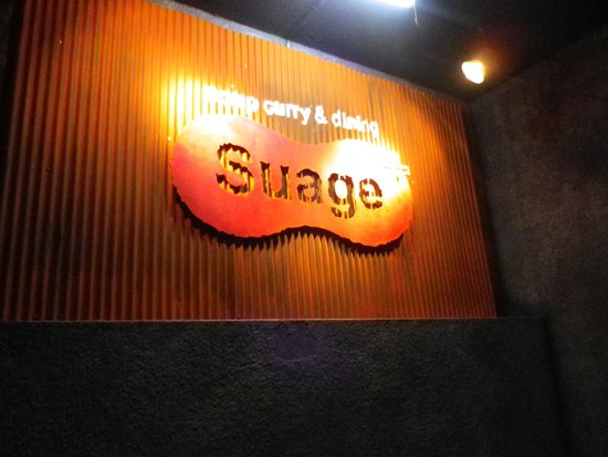 Soup Curry & Dining Suage+ : 外観写真です。