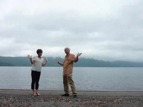 Towadako Grand Hotel : 早朝湖畔散策