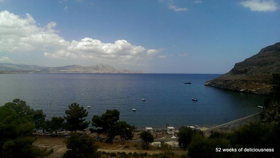 Lindos Mare Hotel: Room view from 516