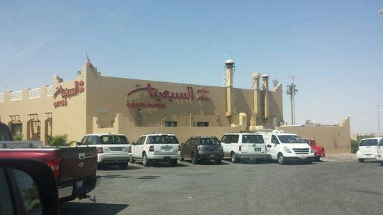 Al Jahra Copthorne Hotel & Resort: مطعم السبعينات للاكلات الكويتيه بجانب المنتجع