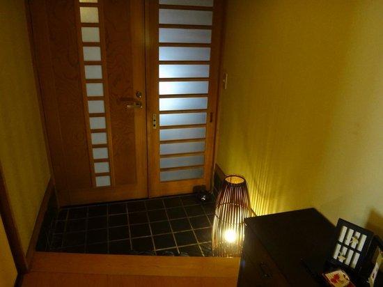 Yunohanaso: 部屋の入口