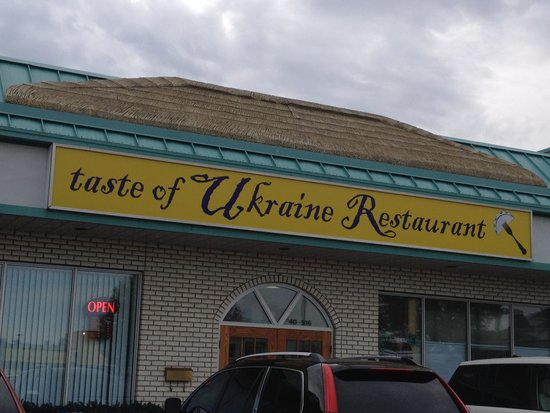 Taste of Ukraine: Store front entrance