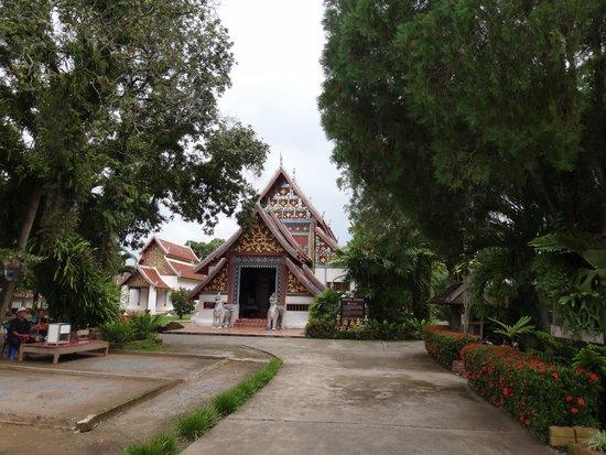 Tha Wang Pha, Thailand: Wat Nong Bua