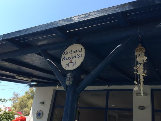Taverna Kastraki Paradise: l'ingresso della taverna