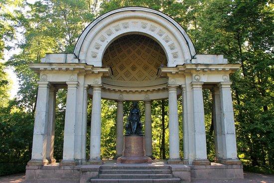 Palais et parc de Pavlovsk : перед аллеей