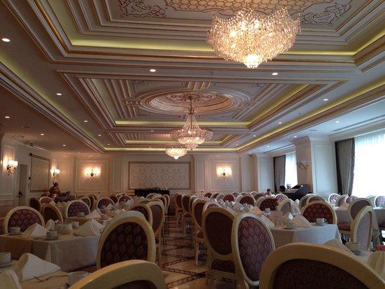 Elite World Business : Sala colazione