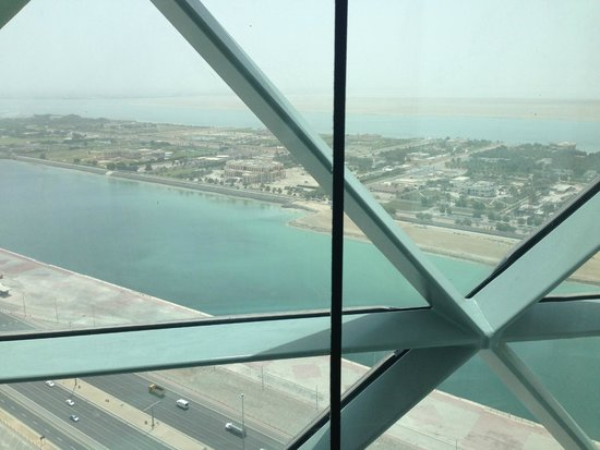 Hyatt Capital Gate: Вид из номера