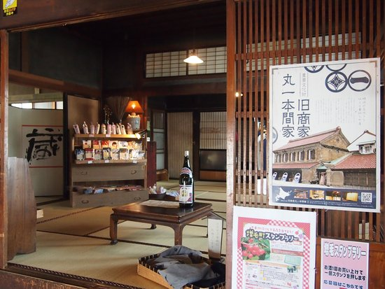 Sake Brewery of Mashiko Tonoike Sake Brewing