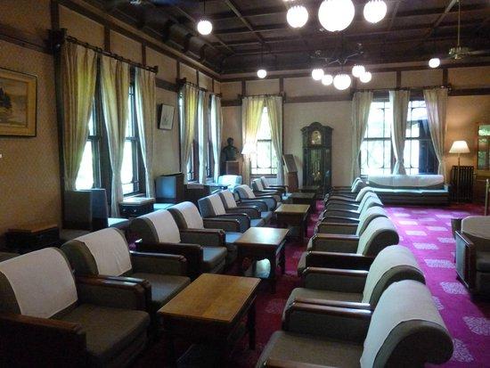 Nara Hotel: Tea Room