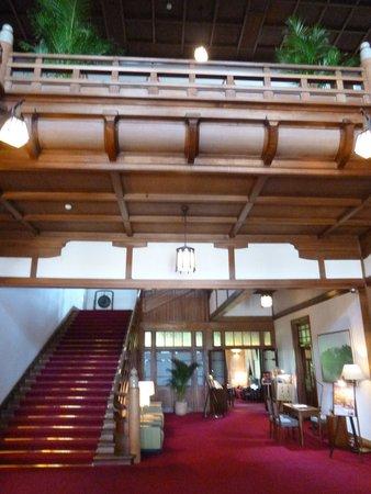 Nara Hotel: Lobby