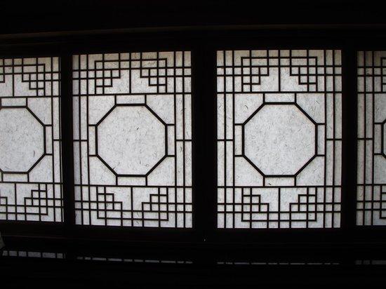 Hotel Commodore Busan: 客室の障子